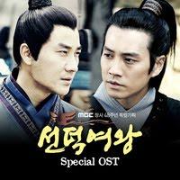 101624 soundtrack se Muhteşem Kraliçe Dizi Müzikleri (OST)