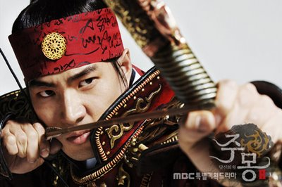 Song Il-gook (Jumong)