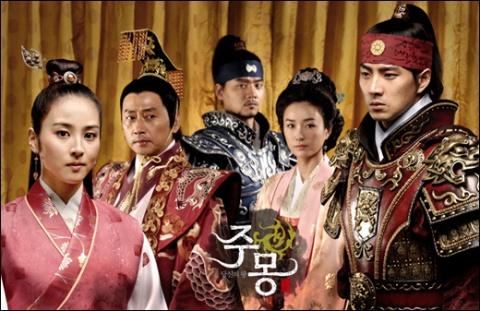 Efsane Prens Jumong